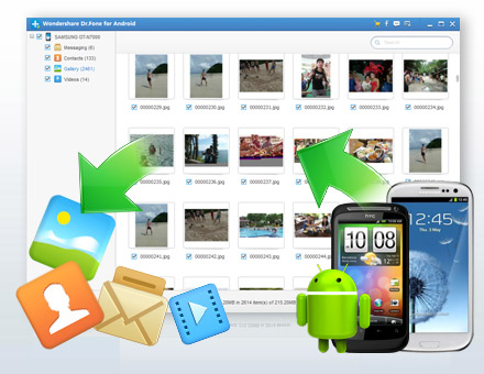 Best Android Data Recovery Software to Recover Deleted Files